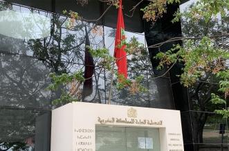 Consulat marocain à Valence: la société civile espagnole soutient le Maroc