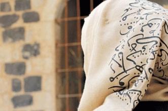 Collégienne exclue à cause du port du voile à Kénitra: la justice a tranché