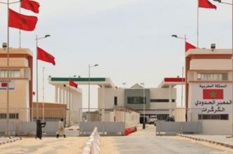 El Guerguarat: le Maroc adresse deux lettres à l'ONU