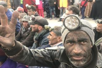 Jerada: des mineurs ont failli perdre la vie d'une manière tragique