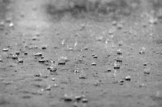 Météo: Temps froid et pluvieux ce samedi au Maroc