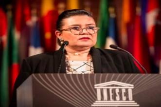 Le Maroc entre au Conseil d'administration de l'UIL