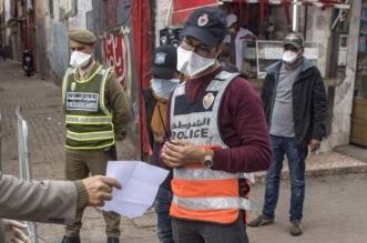 Covid-19: assouplissement des mesures restrictives dans cette ville marocaine