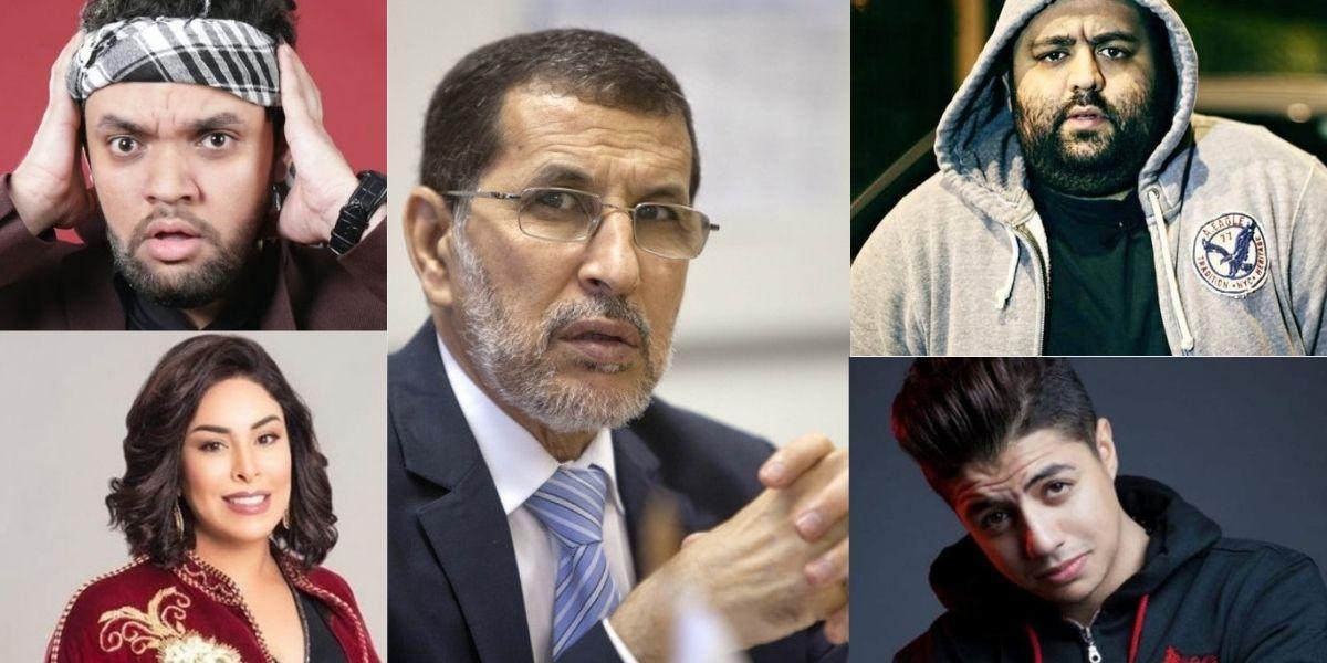Renforcement des mesures: le ras-le-bol de célébrités marocaines (PHOTOS & VIDEOS)